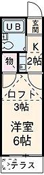 二俣川駅 3.3万円