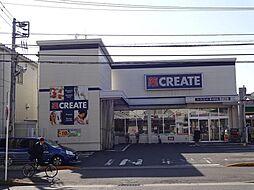 神奈川県厚木市恩名2丁目の賃貸アパートの外観
