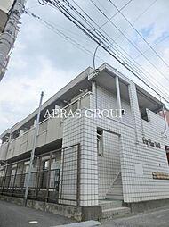 坂戸駅 1.9万円