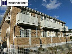 愛知県豊橋市多米東町3丁目の賃貸アパートの外観