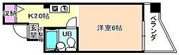高崎マンション[3階]の間取り