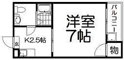 星ヶ丘ハイツ[4階]の間取り
