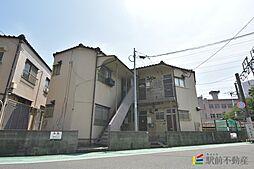 雑餉隈駅 1.5万円