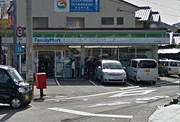 ファミリーマート滑石打坂店 194m