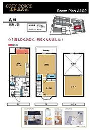 COZY PLACE 名島三の丸[102号室]の間取り
