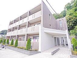 JR横須賀線 新川崎駅 徒歩18分の賃貸マンション