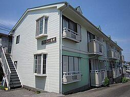 神奈川県横浜市旭区川井本町の賃貸アパートの外観