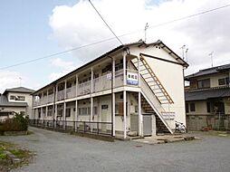幸和荘 2[5号室]の外観