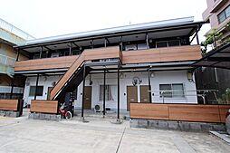 ジョイフル大塚[1階]の外観