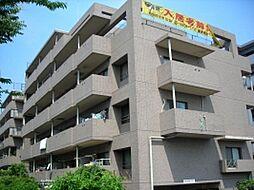 大阪府豊中市庄内宝町1丁目の賃貸マンションの外観