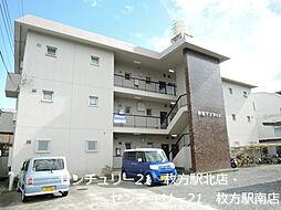 大阪府枚方市楠葉中町の賃貸マンションの外観