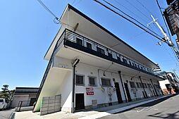 大阪府松原市西野々2丁目の賃貸アパートの外観