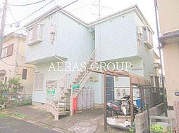 六実駅 2.3万円