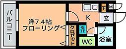 ファインヒル西片江[103号室]の間取り