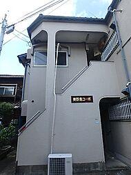 美野島コーポ[203号室]の外観