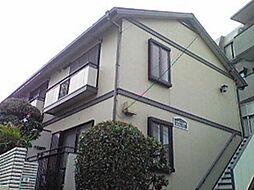 神奈川県横浜市中区上野町3丁目の賃貸アパートの外観