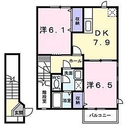 ソレアード[2階]の間取り