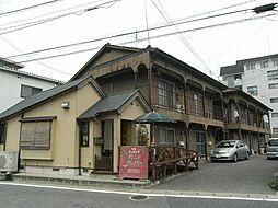ひまわり荘[201号室]の外観
