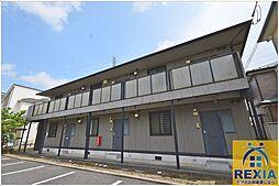 COZY・HOUSE・SOGA(コージーハウスソガ)[1階]の外観