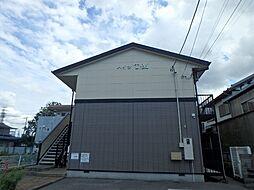 栃木県小山市駅東通り3の賃貸アパートの外観