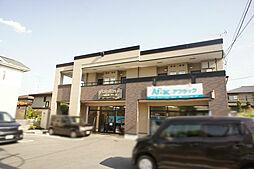 栃木県鹿沼市栄町3丁目の賃貸アパートの外観