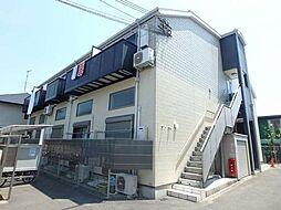 大阪府豊中市刀根山1丁目の賃貸アパートの外観