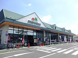 マルエツ市川菅野店 395m