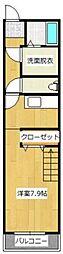サンマリノ津福A[105号室]の間取り
