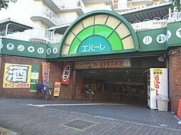 Sweet's淡路[3階]の外観