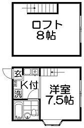 マイライムII[2階]の間取り