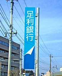 栃木県下都賀郡壬生町緑町4の賃貸マンションの外観