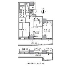 JR山手線 浜松町駅 徒歩3分の賃貸マンション 29階2DKの間取り