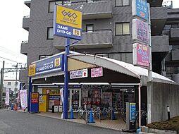 くすりセイジョー薬園台駅前店 1050m