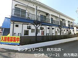 大阪府枚方市春日元町1丁目の賃貸マンションの外観