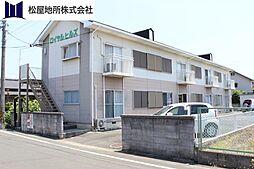 愛知県豊川市西豊町3丁目の賃貸アパートの外観