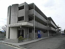ガーデンシティ笹部[3階]の外観