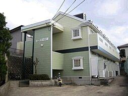 セーヌ和白東[105号室]の外観