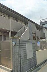 東京都大田区東矢口2丁目の賃貸アパートの外観