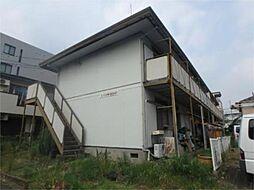 むさし野コーポ[2階]の外観
