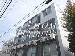 中野駅 7.0万円