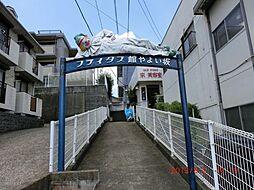 【敷金礼金0円!】ステイタス館やよい坂