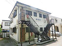 小作駅 2.3万円