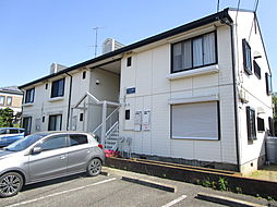 神奈川県高座郡寒川町大曲2丁目の賃貸アパートの外観