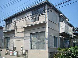 神奈川県横浜市港南区上大岡東2丁目の賃貸アパートの外観