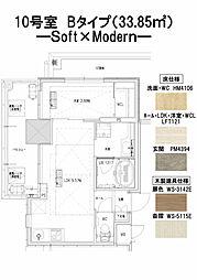 Osaka Metro御堂筋線 江坂駅 徒歩5分の賃貸マンション 5階1LDKの間取り
