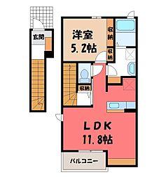 メゾン・ド・yu I 2階1LDKの間取り