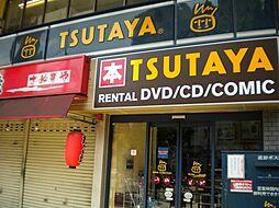 TSUTAYA JR野田店 218m