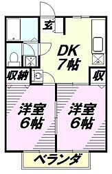 ハイムアレイ[2階]の間取り