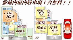 [一戸建] 兵庫県神戸市須磨区東落合3丁目 の賃貸【/】の間取り
