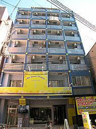 大阪府大阪市中央区東心斎橋2丁目の賃貸マンションの外観